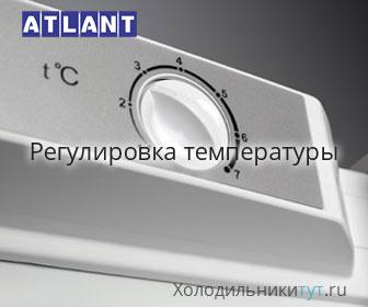Фабрика холода: регулировка температуры в холодильнике «Атлант»
